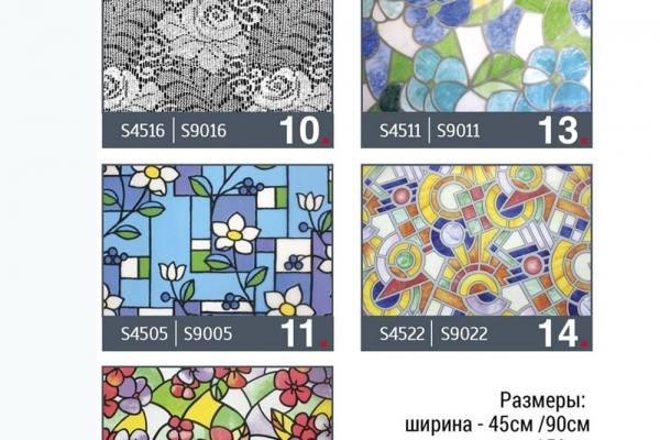 pl-3-min549B1F89-CA8F-4E6B-9642-8CBEA78EA788.jpg